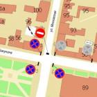В пятницу на улице Бакунина временно перекроют движение