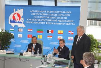 Валерий Лидин провел заседание Ассоциации законодателей ПФО