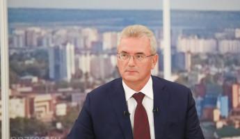 28 ноября губернатор Пензенской области ответит на вопросы жителей региона