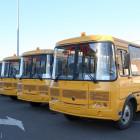 Пензенская область получила еще одну партию новых школьных автобусов
