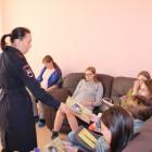 «Безопасность с пеленок»: пензенские госавтоинспекторы провели тренинг для будущих мам