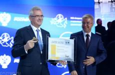 Пензенская область вошла в тройку лучших регионов по реализации проекта «Безопасные и качественные дороги»