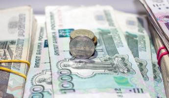 Пензенец, пытавшийся дать полицейскому 30 тысяч рублей, заплатит за это около миллиона