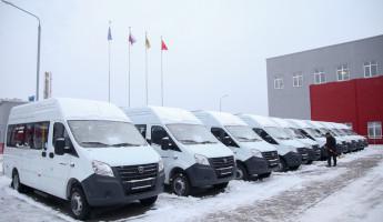 В районы Пензенской области отправятся 29 новых автобусов малого и среднего класса