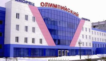Пензенцев приглашают бесплатно посетить бассейн в «Олимпийском»