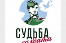 Завтра пензенцы смогут узнать о судьбе своих родных, пропавших в годы Великой Отечественной войны