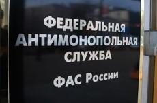 Пензенский УФАС рассмотрит дело о начислении платы за подогрев воды
