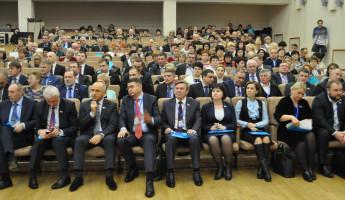 Единороссы зачистят руководство и возьмут курс на обновление партии. Программа съезда