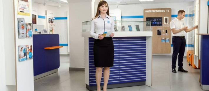 Почта Банк поможет приобрести умные гаджеты в салонах связи «Ростелекома»