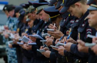 У жителя Пензенской области нашли почти 20 граммов запрещенного вещества