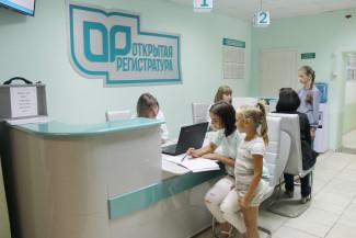 Очереди в поликлиники Пензы и области стали в три раза короче