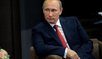 Владимир Путин примет участие в работе XVIII съезде ЕР, где присутствует делегация Пензенской области