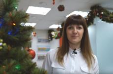 «Термодом» пригласил в новогодние офисы за счастьем