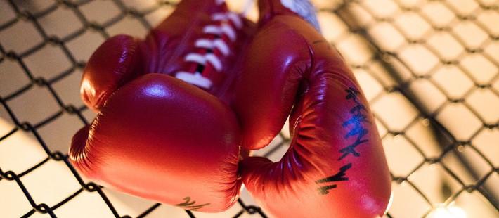 Пензенский инженер выиграл 100 000 рублей после боя на боксерском ринге