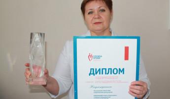 Медсестра из Пензы стала лучшим работником службы крови РФ