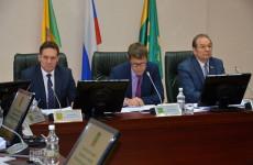 На комиссии по бюджету обсудили прошлогодние вопросы