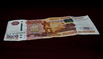 Россиян могут обязать установить «умные счетчики», стоимостью 5 тысяч рублей