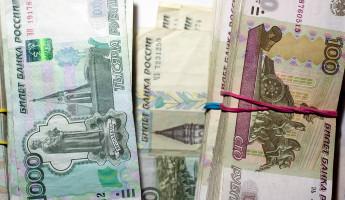 Доверчивый житель Кузнецка одолжил мошеннику около 40 тысяч рублей