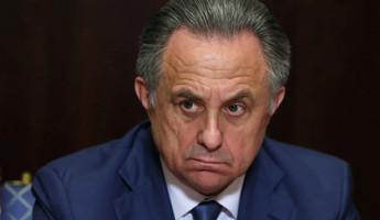 Российский Футбольный союз остался без Виталия Мутко