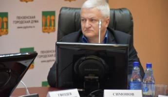 Ушел из жизни бывший вице-мэр Пензы Сергей Симонов