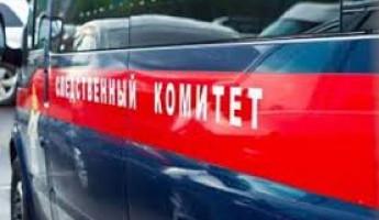Где находился пропавший Павел Пономарев? В пензенском Следкоме рассказали всю правду