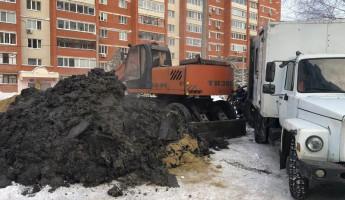 Сотни пензенцев в Арбеково лишились воды из-за аварии