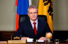 Иван Белозерцев поздравил пензенцев с наступающим Новым годом