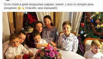 Детский обмудсмен Анна Кузнецова рассказала, как отметила День рождения