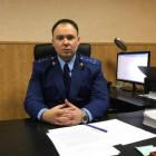 Прокурором Земетчинского района назначен 29-летний юрист