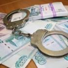 В Пензе экс-директор «ВымпелКома» скупал недвижимость на взятки