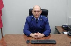 В прокуратуре Пензенской области важные кадровые изменения