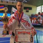 Пензенский каратист стал мастером спорта международного класса