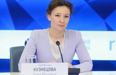 Пензячка Анна Кузнецова сохранила пост детского омбудсмена РФ