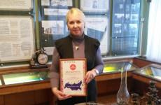 Сотрудник музея энергетики Пензенской ТЭЦ-1 получила благодарность федеральных властей
