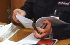 В Нижнеломовском районе молодая девушка обокрала пенсионера и оформила на него кредит