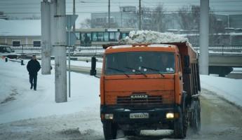 За минувшие сутки с пензенских улиц вывезли более 8000 кубометров снега