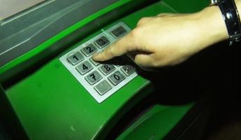 В Пензенском районе мужчина украл с карты пенсионера почти 90 тысяч рублей