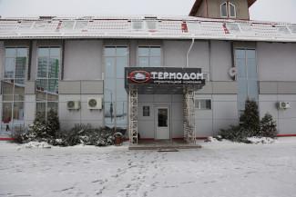 «Термодом» признан лидером Пензенской области по объему ввода жилья