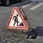 Беляева, Минская, Ростовская, Рахманинова... Пенза играет новые подряды на ремонт дорог