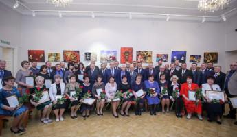 Иван Белозерцев отметил наградами выдающихся пензенцев