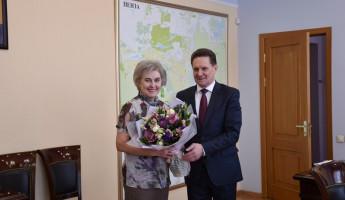 Мэр Пензы поздравил с днем рождения Ольгу Завьялкину