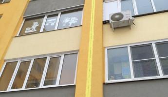 Построенные фирмой Натальи Бочкаревой дома в Терновке рассыпаются, как и в Заре?