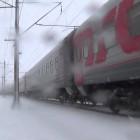 «Сура» отправилась в Москву 3 апреля с опозданием на два часа из-за непогоды