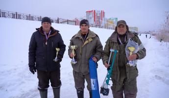 Рыболовный турнир в Спутнике выиграл рыбак-спортсмен