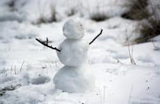 Какая погода ожидает пензенцев 14 февраля?
