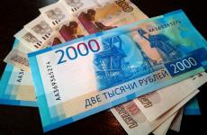 Предприниматель из Пензы оштрафован за нарушение трудовых прав