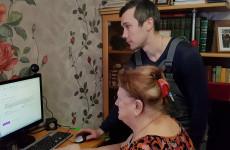 «Ростелеком» заключил первый электронный договор с пензенским клиентом