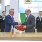 Пензенская область и банк «Открытие» подписали соглашение о сотрудничестве