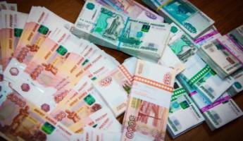 «Глава центробанка» выманил у пензенца почти 1,5 миллиона рублей