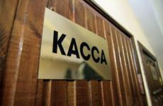В Пензе возбуждено уголовное дело в отношении руководителя УК «Комфорт»
